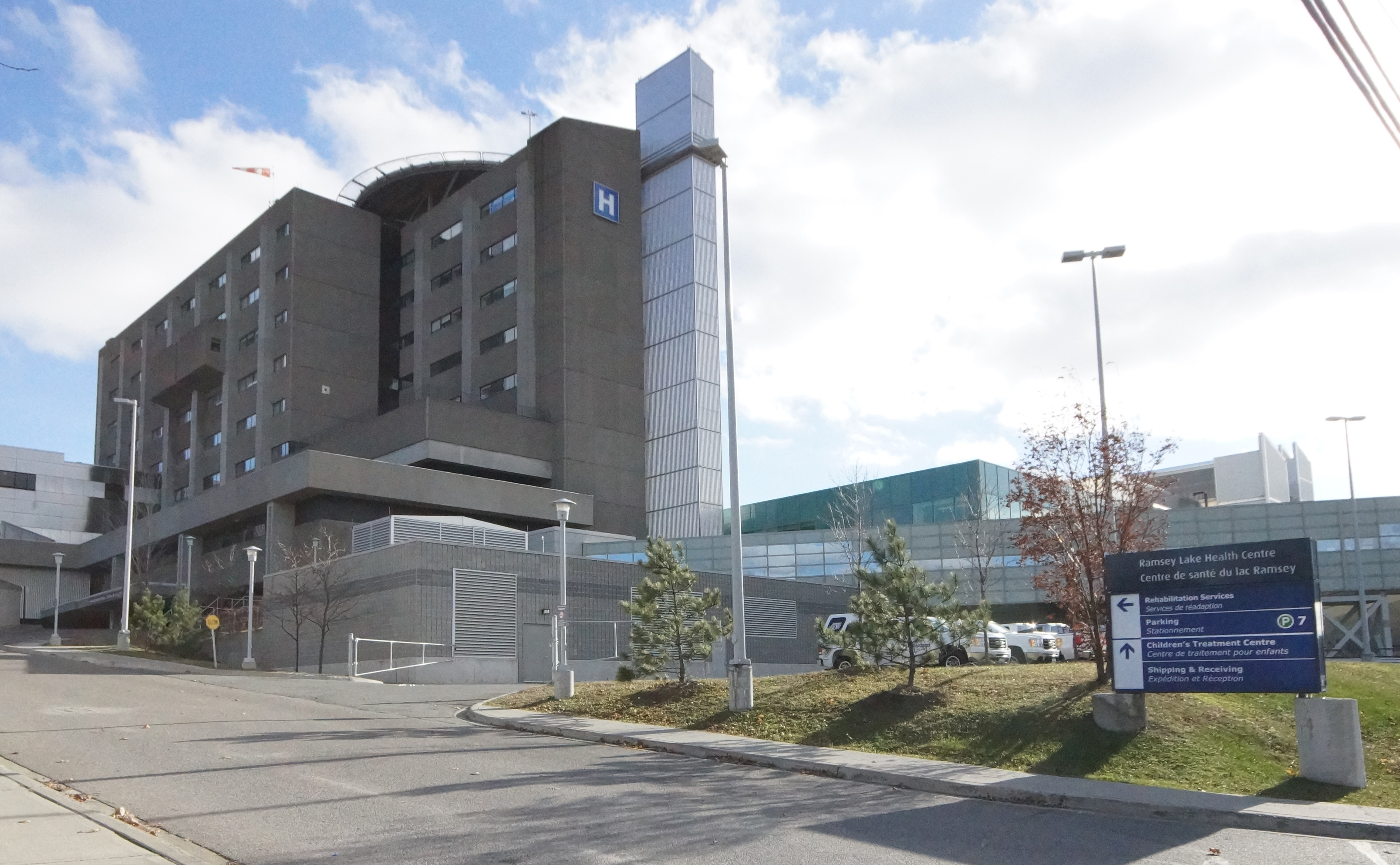 Photo of Health Sciences North in Sudbury, Ontario